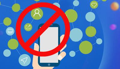 方维科技:关于打击不良信息传播的声明函